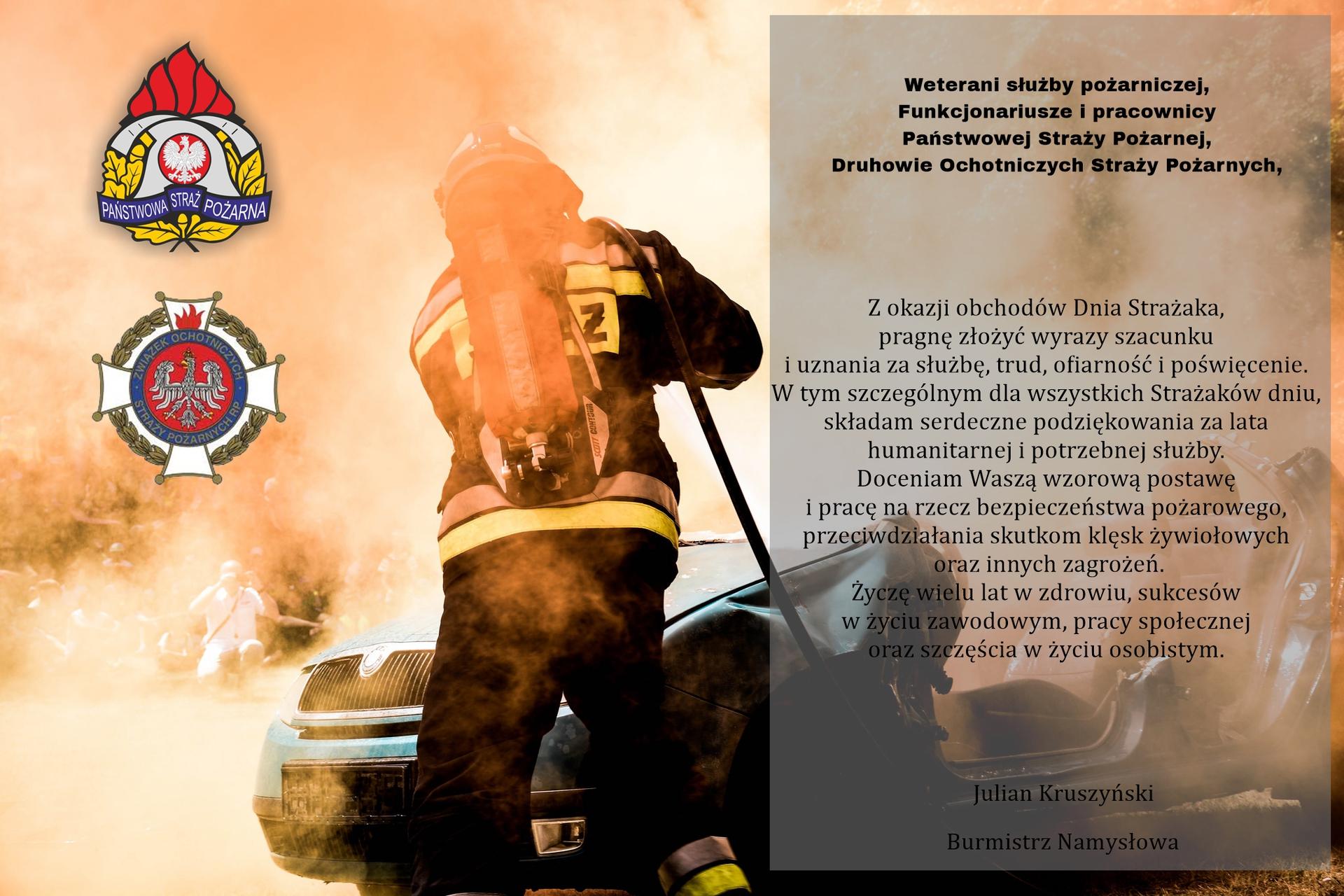 strażacy1.jpeg