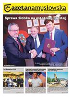 Gazeta Namysłowska Nr 4 (103) 2018.jpeg