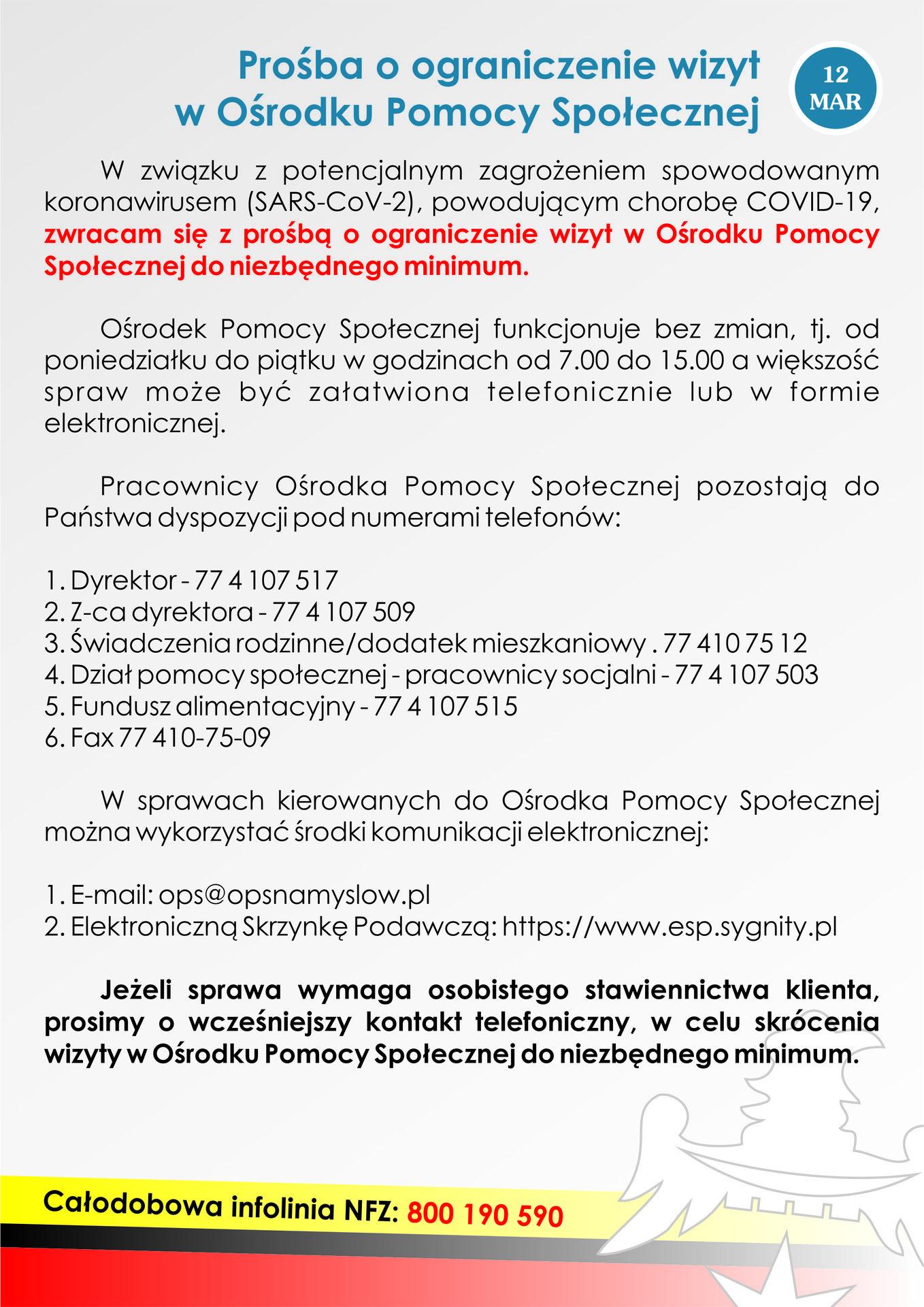 Prośba o ograniczenie wizyt w Ośrodku Pomocy Społecznej (12-03-2020).jpeg