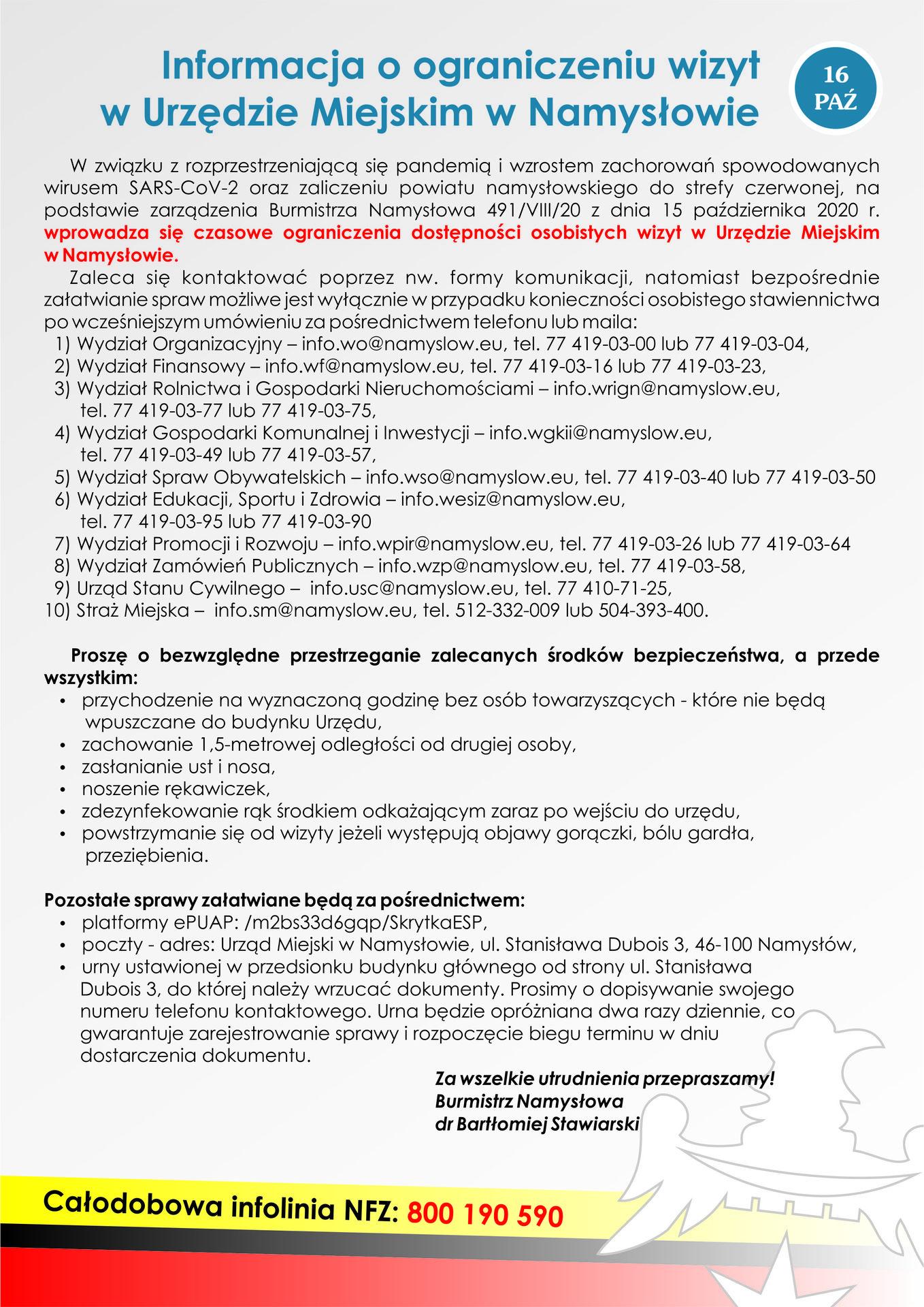 Informacja o ograniczeniu wizyt w Urzędzie Miejskim w Namysłowie (16-10-2020).jpeg