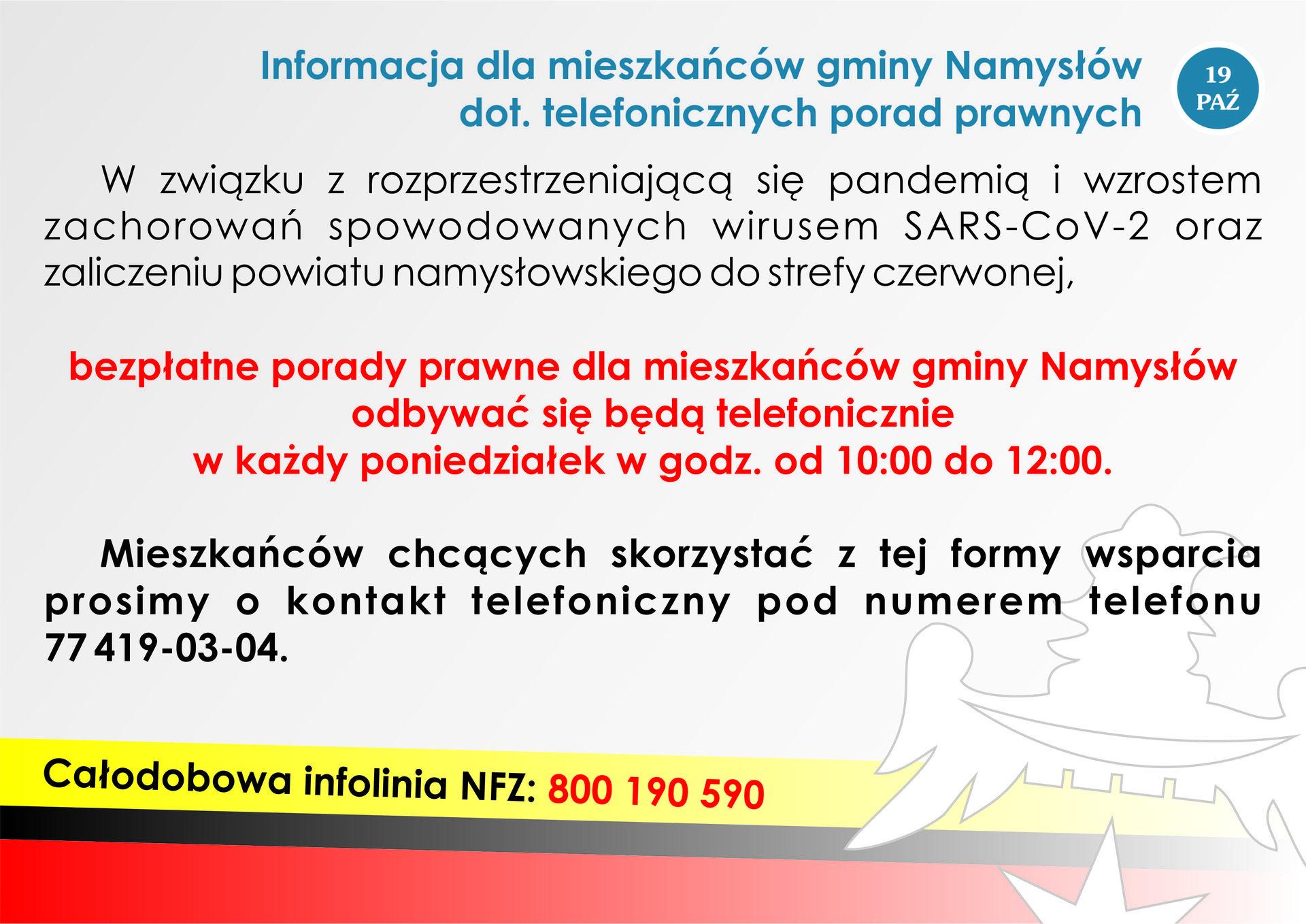 Informacja dla mieszkańców gminy Namysłów dot. telefonicznych porad prawnych (19-10-2020).jpeg