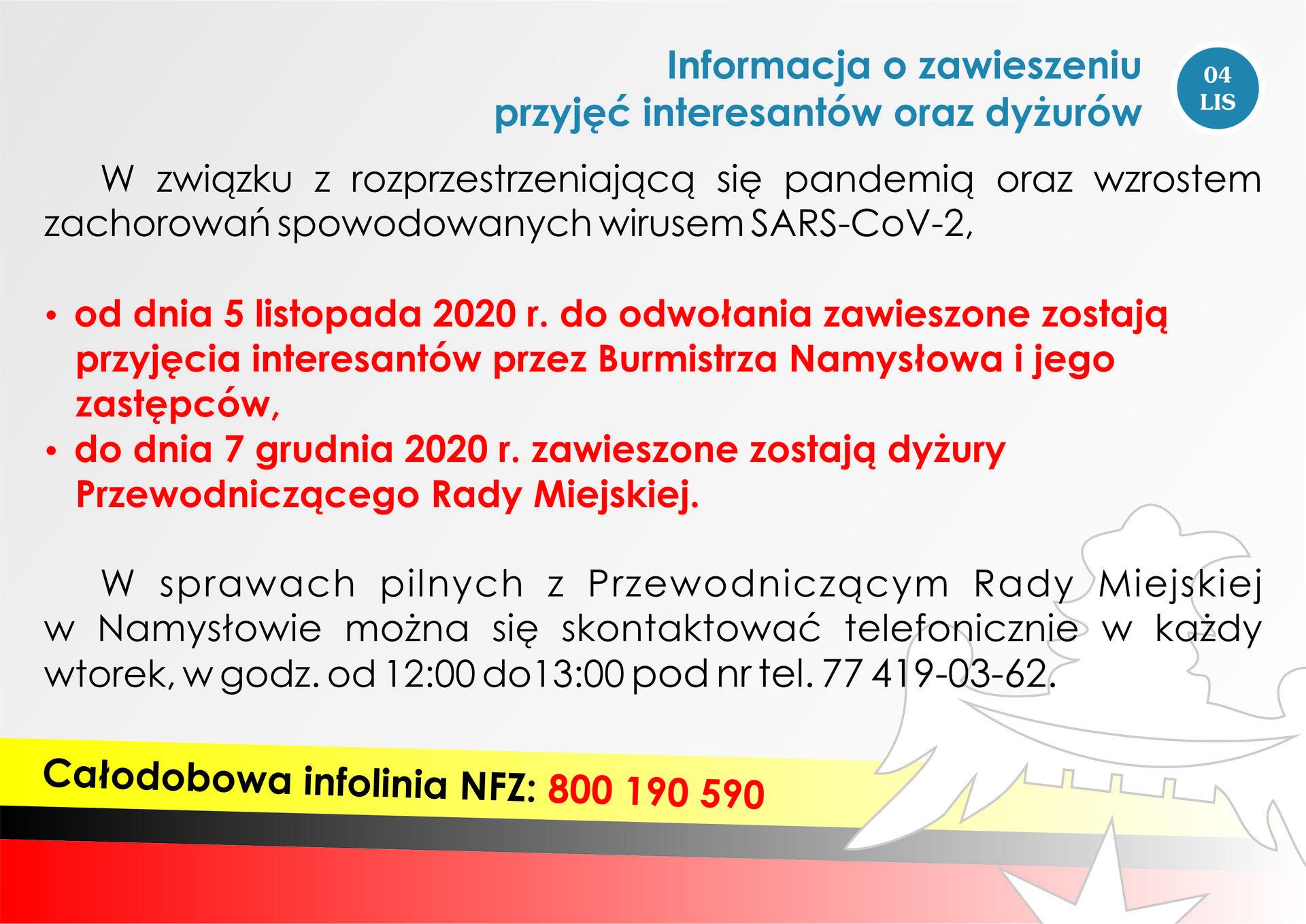 Informacja o zawieszeniu przyjęć interesantów oraz dyżurów (2020-11-04).jpeg