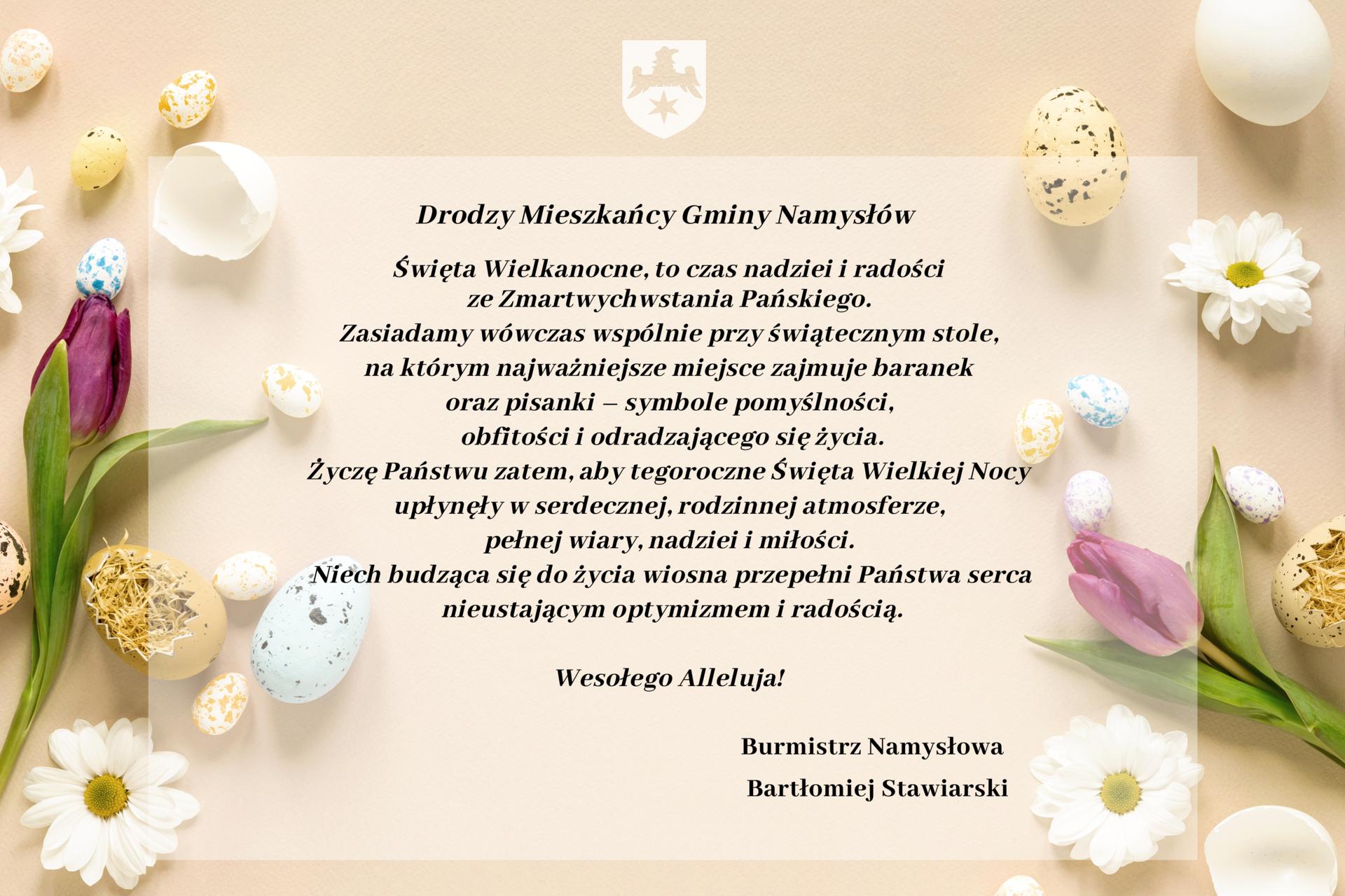 Przewodniczący Rady Miejskiej w Namysłowie Burmistrz Namysłowa Kazimierz Kos Bartłomiej Stawiarski (7).png